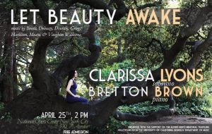 April 25th Recital Poster